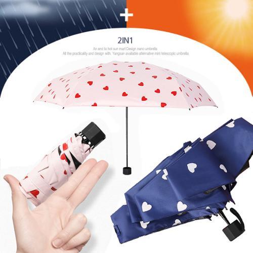 5단 수동 암막 양우산 - 뉴러브