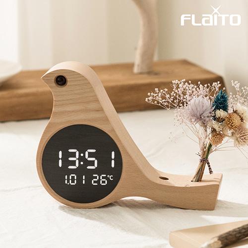 플라이토 우드 버드 LED 탁상시계 [특판상품]