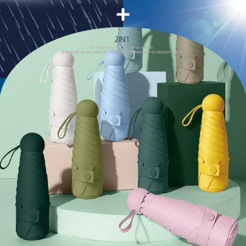 5단 암막 양우산 - 미니마이너